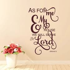Scripture Quotes Impressive BATTOO As For Me And My House Wall Decals Quotes Christian Wall Art