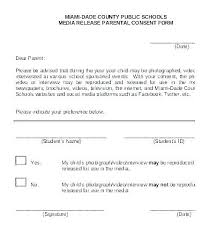 Simple Release Form For Car Accident Photo Waiver General