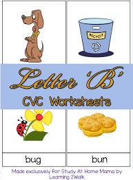CVC Worksheets: B CVC Words ⋆ Sugar, Spice and Glitter