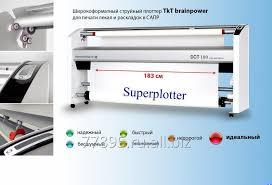 Plotters (printers) high-speed large-format jet <b>DOT</b> 180 of the <b>TkT</b> ...