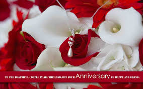 Wedding Anniversary Wishes In Tamil