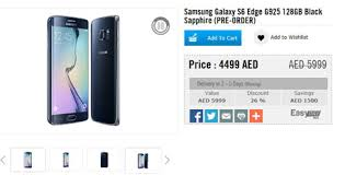 samsung galaxy s6 price. the firm usually announces uae availability within first few weeks of global launch and, as in past, expect both local telecom operators samsung galaxy s6 price e