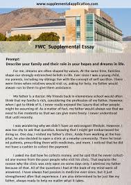 fwc supplemental application supplemental application fwc supplemental essay