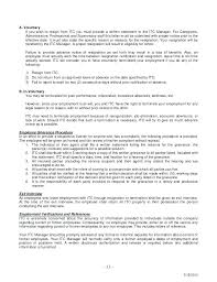 Exit Interview Templates Employee Exit Interview Form Exit Interview ...