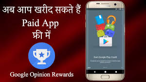 google play card on iphone google play gift card code generator license free google play gift card no no survey