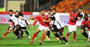 موعد مباراة الأهلي وطلائع الجيش والقنوات الناقلة في كأس السوبر المصري 2020