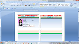 how to make a report card on microsoft word how to make school id card using microsoft word in hindi and urdu