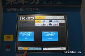 Bus Vending Machine Kyoto Unique Traveling Between Osaka And Kansai International Airport Osaka Station