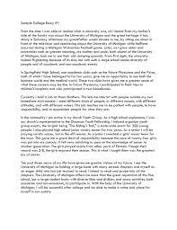 outline argument essay address example transfer essays parts of  herb kohl scholarship essay outline argumentative thesis 3 outline for argument essay essay medium