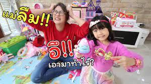 ลืม!! ทำกับข้าวให้พ่อ ทำไงดี!! | ละครสั้นหรรษา | แม่ปูเป้ เฌอแตม Tam Story  - YouTube