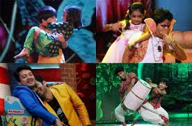 Image result for Dance Bangla Dance Junior