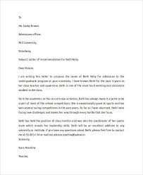Sample Letter Of Recommendation For College Admission From Teacher College Student Recommendation Letter Letters Of Recommendation