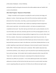 about drawing essay computer