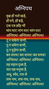 Arts Motivational Quotes In Hindi And Marathi Unique 25 Best