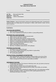 Free Resume Design Templates New How To Make Resume Template