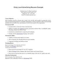 Cover Letter Objective For Bartending Resume Good Objective For