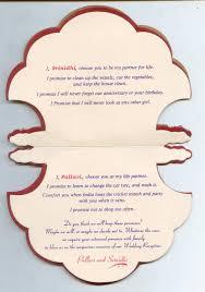 funny wedding invitation wording for software engineer ~ matik for Wedding Invitation Kannada innovative wedding invitation claasic email forwards wedding invitation kannada wording
