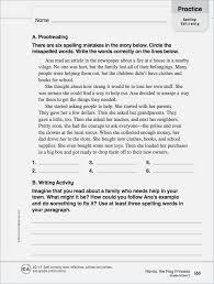 Language Art Worksheets – webmart.me