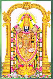 Venkateswara Swamy Photos Download ...