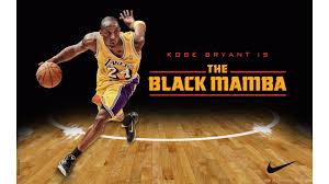 Basketball Black Mamba Kobe Bryant ...