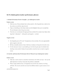 pre kindergarten teacher performance appraisal evaluation form page 7 8