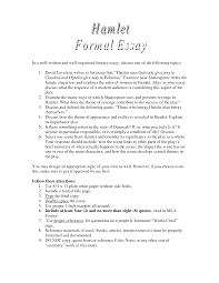 hamlet madness essay hamlet essay nirop hamlet madness essay