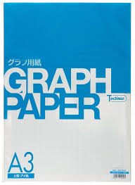 Cheap Small Grid Graph Paper Find Small Grid Graph Paper