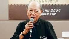 ผลการค้นหารูปภาพสำหรับ รูปภรรยาของสุเทพ วงศ์กำแหง