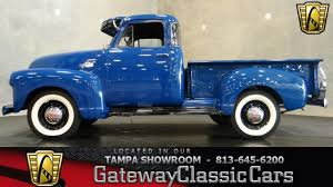 1951 Chevrolet 3100 Thriftmaster Pickup - YouTube