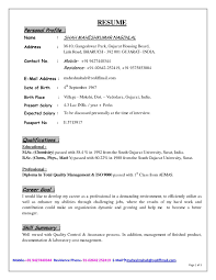 Resume Sample Personal Information Personal Information In Resume Example Best Of Personal Resume 4