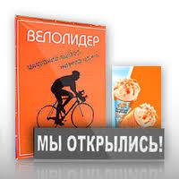 Печать на ткани в Белгороде. Сравнить цены, купить ...