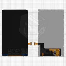 Prestigio MultiPhone 4500 Duo, 24 pin ...