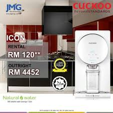 Image result for penapis air cuckoo JMG