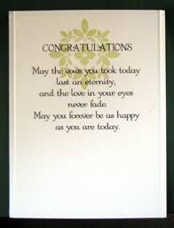 Beautiful Wedding Quotes For A Card