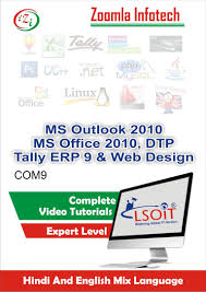 Microsoft Office Coupons Ecouponlab Listing Portal Of Coupons Offers And Deals Of All