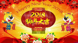 Image result for chinesse new years