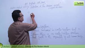 ba english modern essay the modren world ba part  ba english modern essay 1 the modren world ba part 2 punjab university