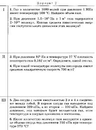 Рабочая учебная программа по физике класс hello html 7dde9be5 gif