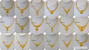 Gold New Model Necklace Design Latest Light Weight Gold Necklace Designs In 10 Grams For Women
