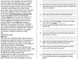 julius caesar essay julius caesar essay at com  brutus and antony essay