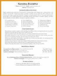 Administrative Assistant Resume Objective Sample Mesmerizing Resume Objectives For Administrative Assistant Classy Administrative