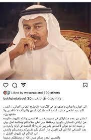 خالد عبدالرحمن العقل (@Bu3agel)