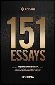 essays buy essays by s c gupta online at best prices  151 essays