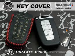 2018 audi key fob cover. simple key amazoncom leather key fob holder case chain cover fit for hyundai new  elantra sonata ix35 lhy046a car electronics throughout 2018 audi key cover
