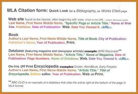 citations in mla format mla style website term paper help