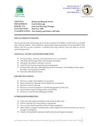 Sample Resume For Server With No Experience Server Resume
