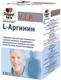 Купить <b>Доппельгерц vip</b> капс. <b>l</b>-<b>аргинин</b> 120 штпо выгодной цене в ...