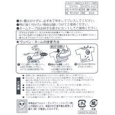 生地 ネームテープ ディズニー ネームラベル Dw 117 ラプンツェル