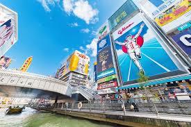 Must-See Osaka 1-Day Itinerary - Inside Osaka