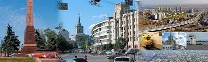 Волгоград контрольные на заказ руб контрольная работа на  Волгоград контрольные на заказ 450 руб контрольная работа на заказ в офисе